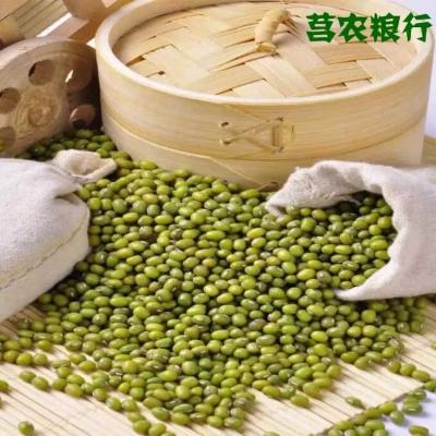 【谷乡绿豆】农家自种深山种植绿豆超值5斤麻袋装