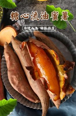桑园镇西瓜红红壤地瓜,传统地瓜窖窖藏,不一样的甜【5斤包邮】