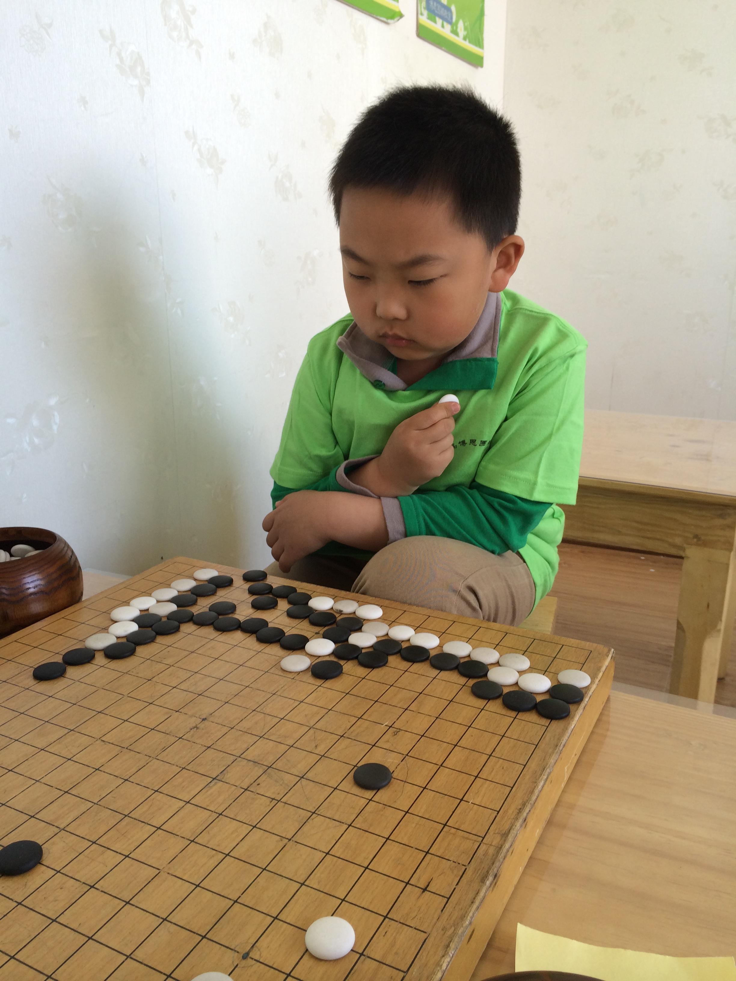 王德润1段