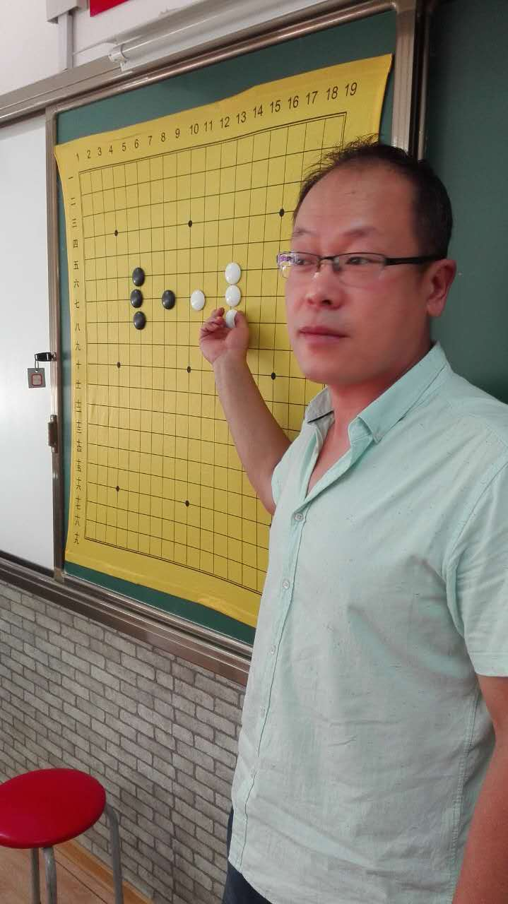 青岛弈先围棋李健老师