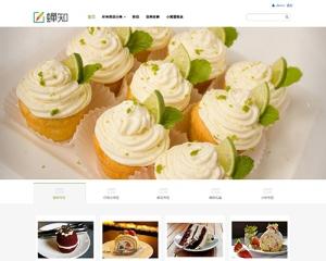 蛋糕专卖店官方网站