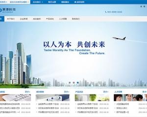蓝色科技类网站模板