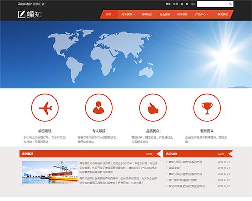机械外贸企业网站