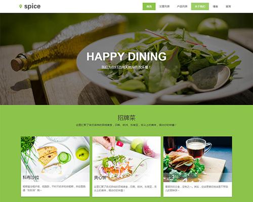 绿色饮食健康养生网站