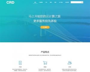 蓝绿色渐变网络公司响应式网站