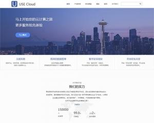 渐变色云计算科技公司响应式网站
