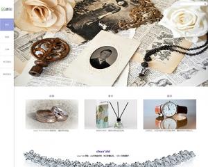 珠宝首饰产品销售网站