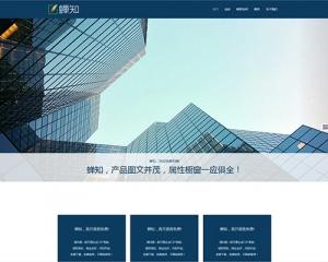 简洁企业网站