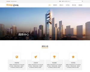 房地产新楼盘门户网站