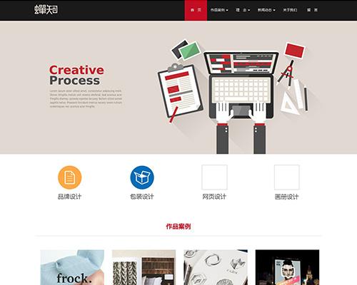 广告媒体类企业网站
